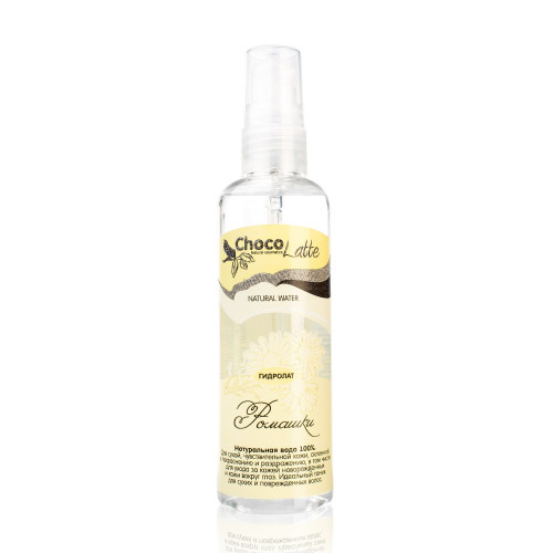 Гидролат  РОМАШКИ  100% натуральная цветочная вода, для сухой, чувствительной кожи, склонной к раздражению и покраснению  100ml ChocoLatte