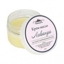 Крем-масло   ЛАВАНДА   для сухой и комбинированной кожи   СпивакЪ 50 g